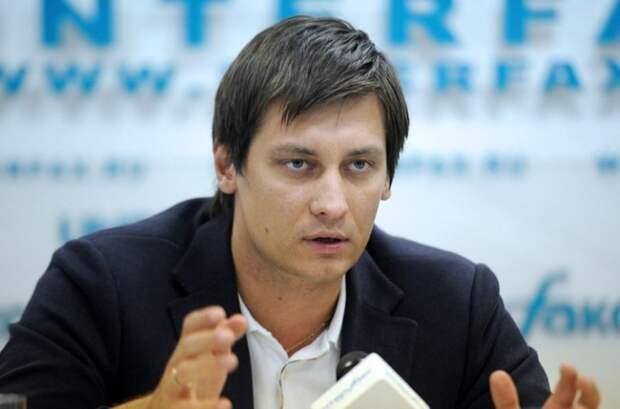 Гудков-младший заявил, что надо амнистировать экстремистов и террористов в честь Дня Победы