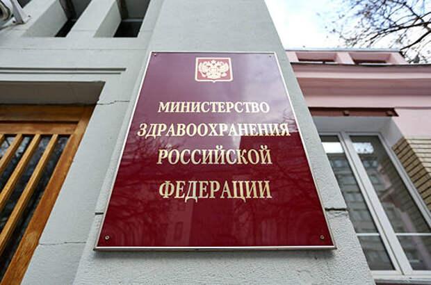 Отбор глав региональных минздравов в России хотят ужесточить