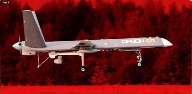 Россия совершила технологический прорыв - «Орион» превзошёл турецкий «Байрактар» по всем параметрам
