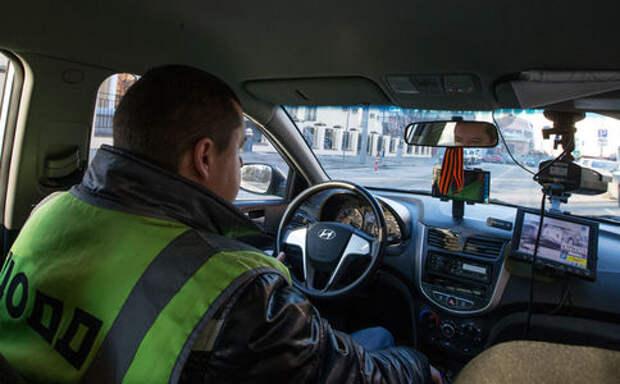Водители парконов будут «под колпаком» у граждан