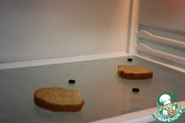 Хочу поделиться с вами своими проверенными способами - запах в холодильнике