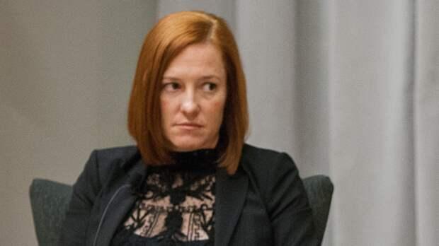 Псаки заявила, что Вашингтон не ищет враждебных отношений с Москвой