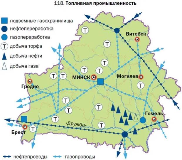 Прекращаются поставки нефти на НПЗ Белорусии