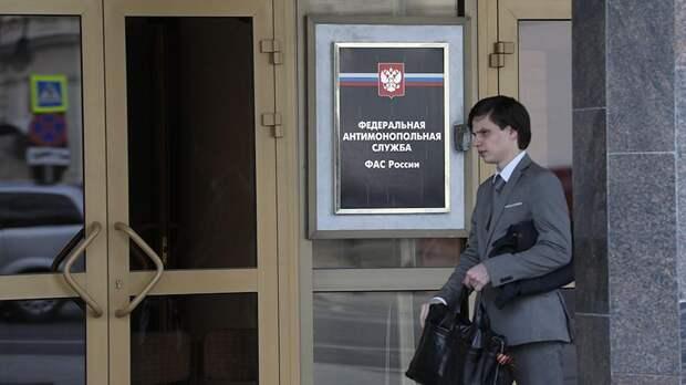 ФАС предложила меры для ограничения роста долгов за ЖКУ на Кавказе