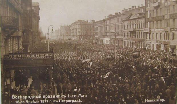 Как праздновали 1 Мая в 1917–1933 годах