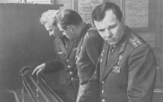 Космоплан Гагарина