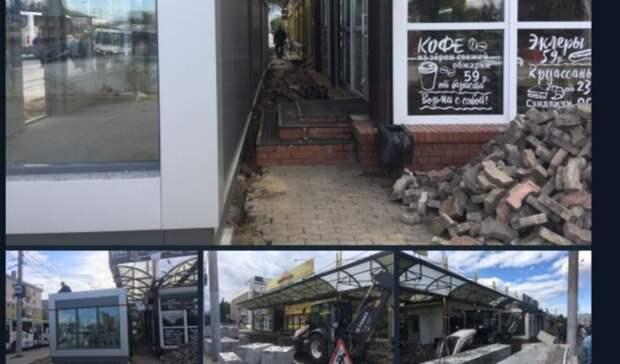 Вмэрии Омска объяснили, почему новую остановку «прижали» кпопулярному кафе