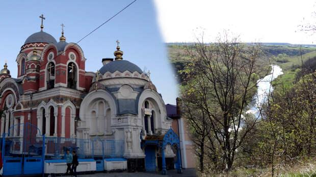 Путешествие по Липецкой области – часть 1. Экотропа Аргамач-Пальна и весенний Елец