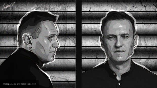Через биткоин-кошельки Навального прошло почти 500 млн рублей за четыре года