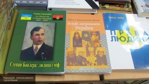 Книжный геноцид, или Зачем украинская инквизиция взращивает врагов России ____ДВА ЗАГА