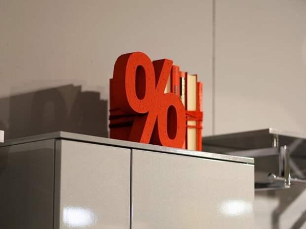 ФРС США приняла решение сохранить базовую процентную ставку на уровне 0-0,25% годовых