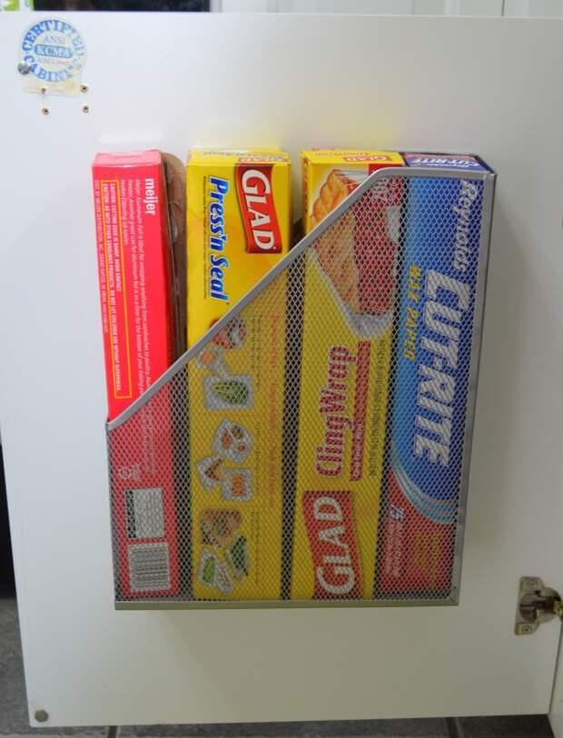 Коробка для журналов