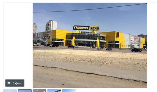 Волгоградский торговый центр подешевел на 10%: за полтора года его так и не продали