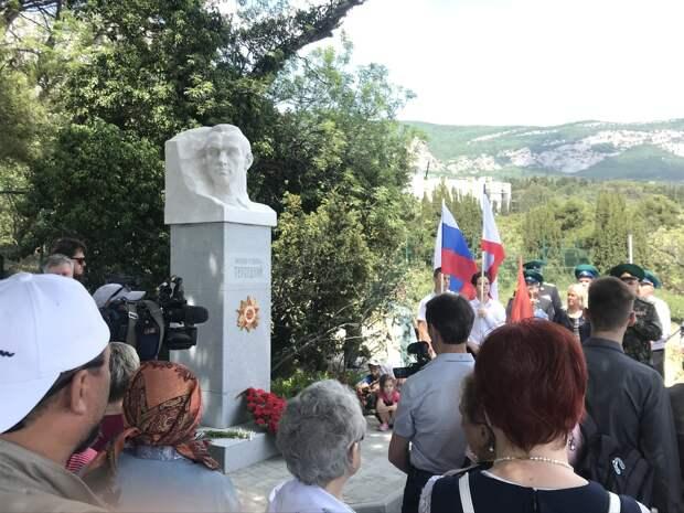 В Форосском парке открыли бюст Александру Терлецкому