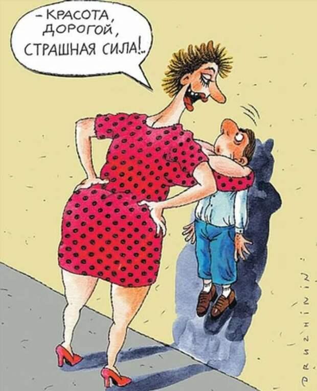 Неадекватный юмор из социальных сетей. Подборка chert-poberi-umor-chert-poberi-umor-32300504012021-16 картинка chert-poberi-umor-32300504012021-16