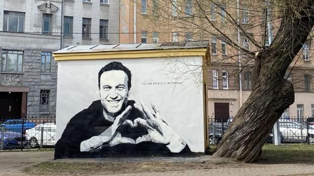 Пользователей Сети возмутила попытка сторонников Навального испортить День России
