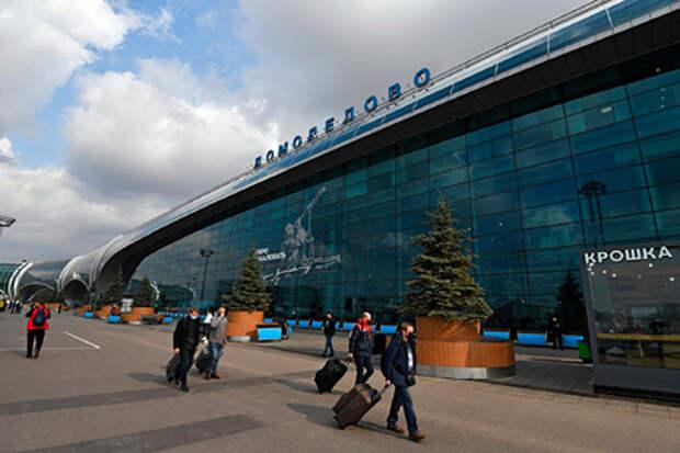 Названы самые уязвимые из-за коронавируса компании России