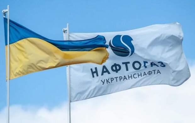 Борьба за«Нафтогаз»— Набсовет компании выступил заувольнение Витренко