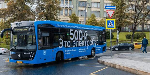 В Хорошёво-Мнёвниках изменилось время отправления вечерних рейсов электробуса №т61