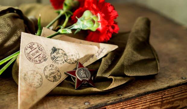 На Мамаевом кургане стартует эстафета памяти «Дорогами Победы»