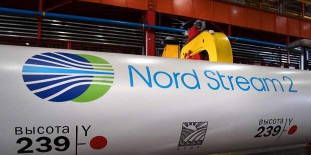«Газпром» нажаловался на Польшу