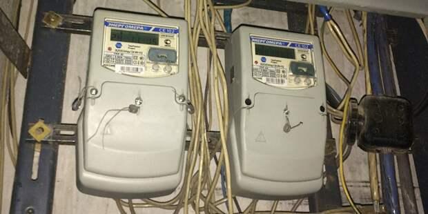 В жилых домах Бабушкинского запланирована замена счетчиков электроэнергии