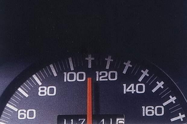 Какая скорость автомобиля является экономически самой выгодной?
