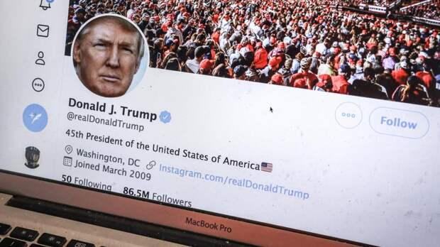Трамп может лишиться Twitter – глава Белого дома словил бан