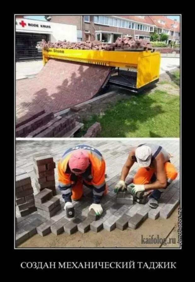 Строительные приколы ошибки и маразмы. Подборка chert-poberi-build-chert-poberi-build-20300606042021-15 картинка chert-poberi-build-20300606042021-15