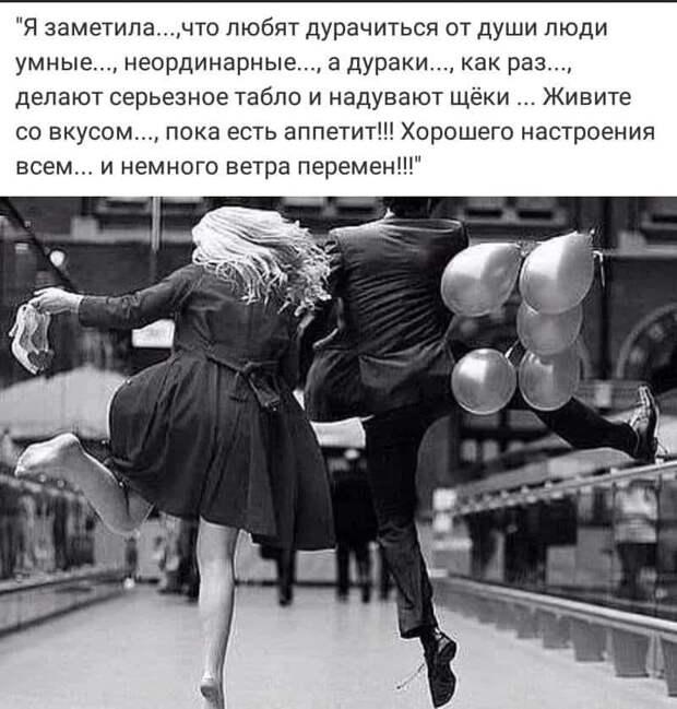 Молодой человек упрекает девушку: — Ты изменила мне!...