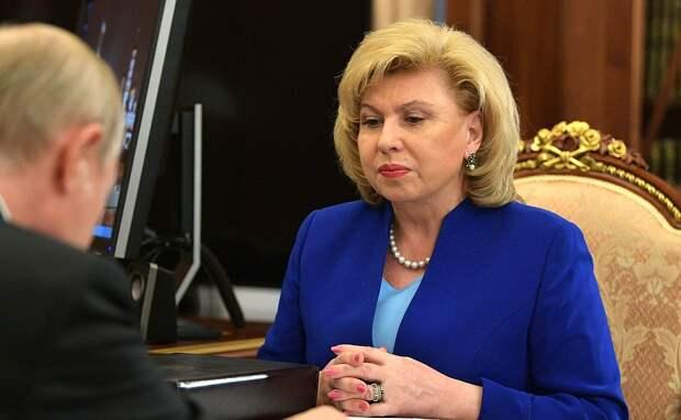 Москалькова ответила священнику, заявившему о слабости женского ума