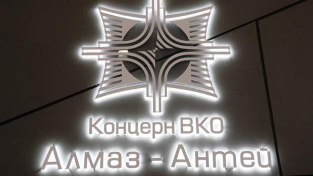 В Петербурге впервые представят новейший российский ЗРК «Ресурс»
