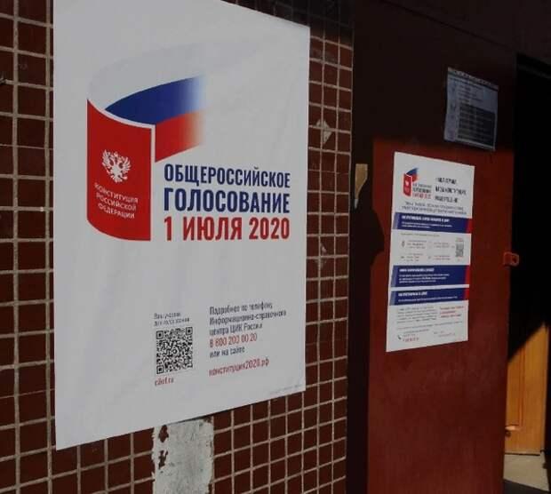 В России стартовало основное голосование по Конституции