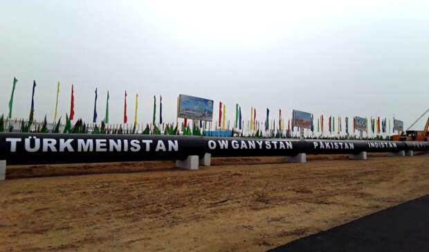 Концепцию обеспечения безопасности газопровода ТАПИ подписали Туркменистан иАфганистан