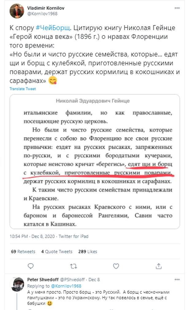 """Бессовестные русские снова довели Киев до слёз: """"Мало им Крыма!"""""""