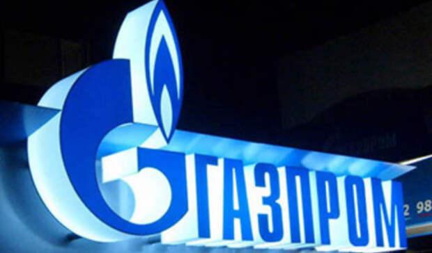 «Газпром» оказался вубытке— впервые с1998 года