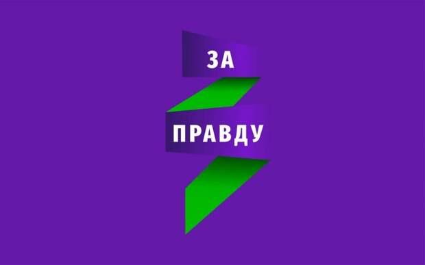 Прилепин анонсировал референдум по «детскому миллиону» и снижению пенсионного возраста за рождение детей