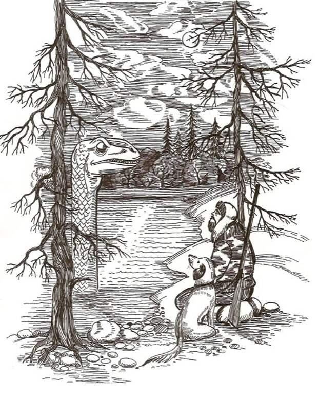 Якутский Лох