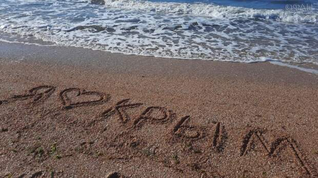 Отельеры рассказали, где еще можно найти места для отдыха в Крыму этим летом