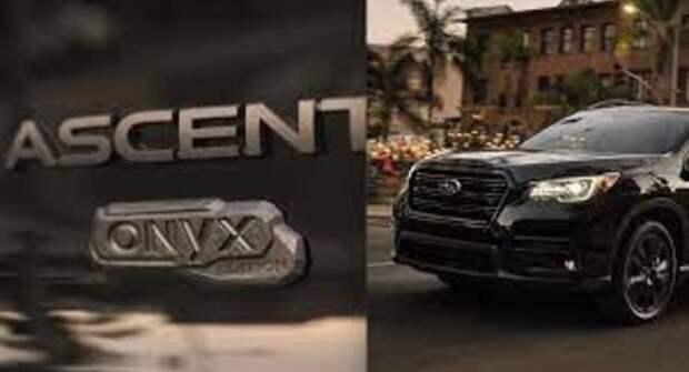 Опубликованы цены на Subaru Ascent Onyx Edition 2022 модельного года