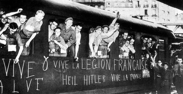 Они тоже победили? О вкладе Франции во Вторую мировую войну