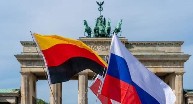 В Германии замахнулись на раздел России