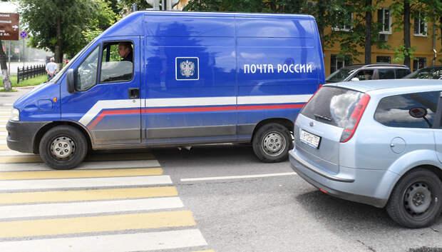 Почтовый транспорт в Московском регионе проходит дезинфекцию