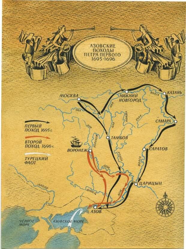 Первый Азовский поход Петра I: почему царя постигла неудача?