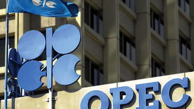 ОПЕК поменяла сроки дополнительных ограничений добычи нефти