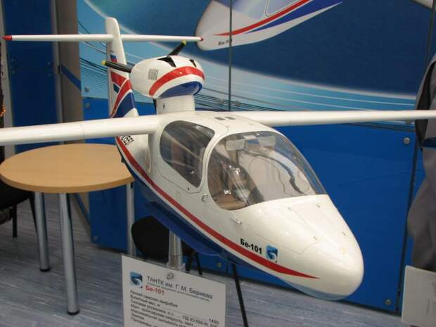 ОАК разрабатывает новый самолет-амфибию в Таганроге