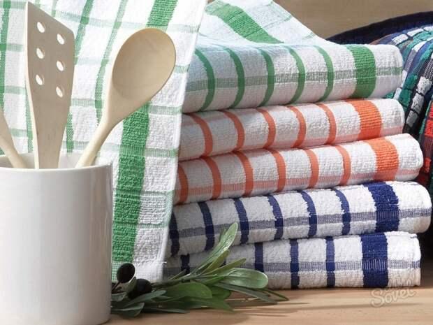 Очищаем кухонные полотенца от Пятен ЭКОНОМНО!
