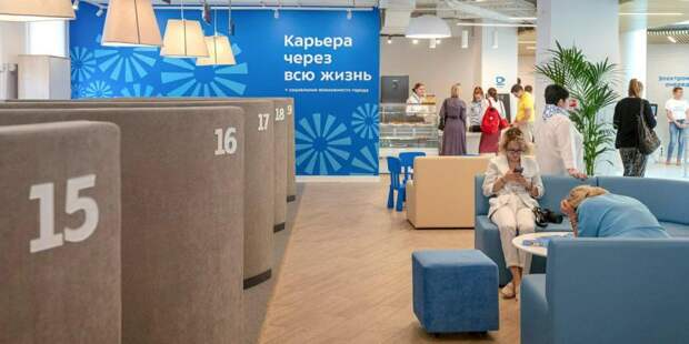 Более 62 тысяч человек нашли новую работу благодаря службе занятости Москвы. Фото: mos.ru
