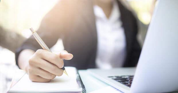 Личный финансовый план: как построить?