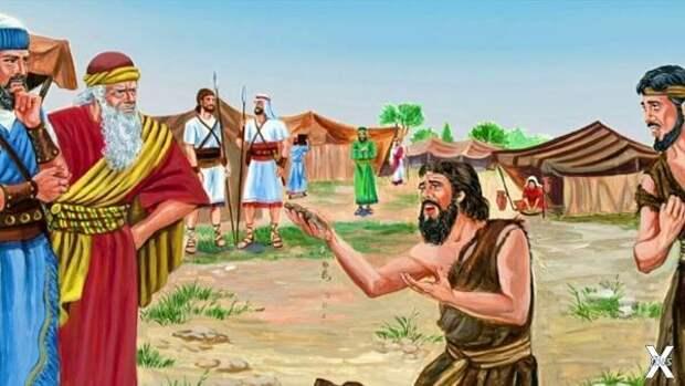Биография Христа... Что именно в Библии не написано?